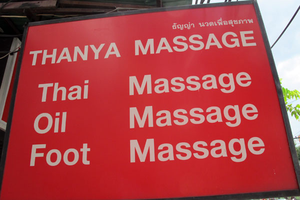 Thanya Massage