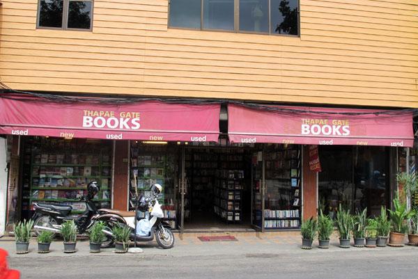 Thapae Gate Books