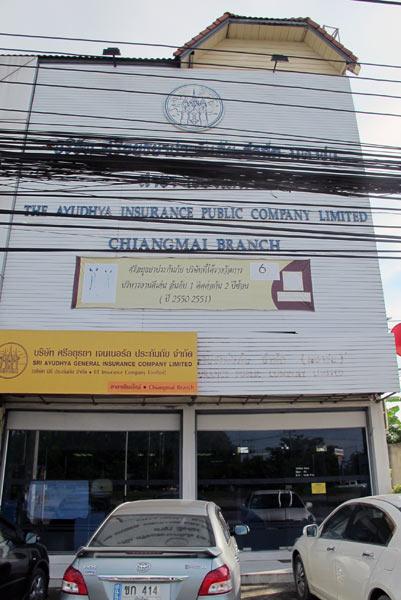 The Ayudhya Insurance Public Company Limited