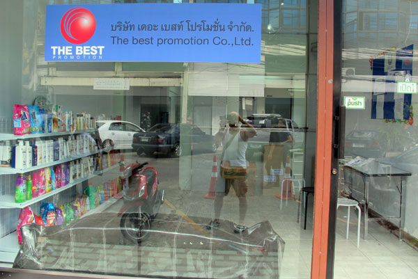 The best promotion Co., Ltd. (Saha Sri Phum Place)