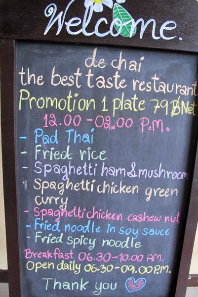 The Best Taste Restaurant @De Chai Hotel