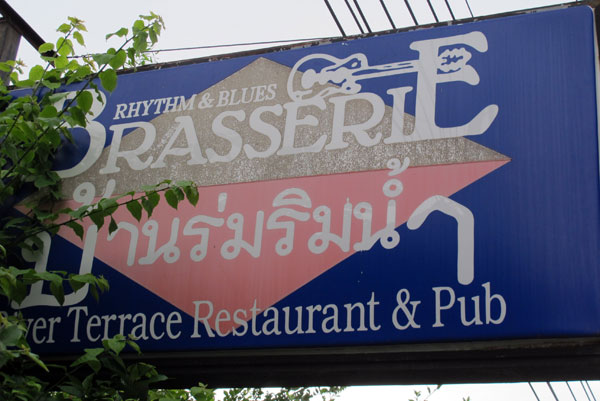 The Brasserie' photos