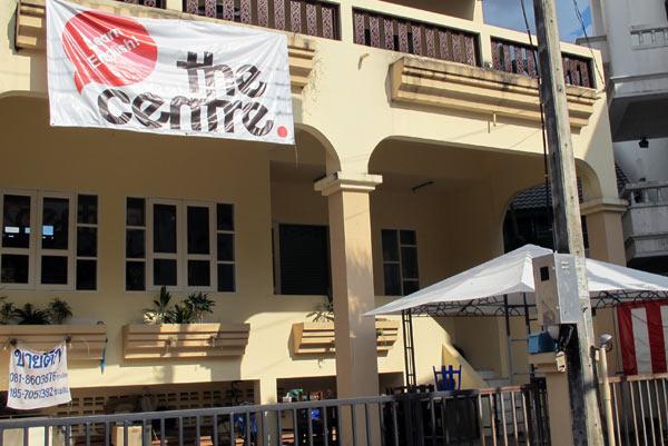 The Centre (English School)