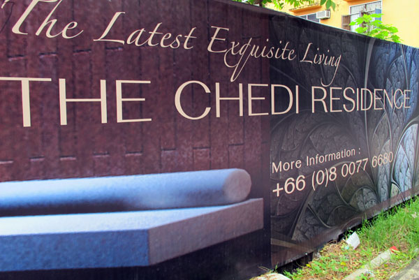 The Chedi Residence' photos
