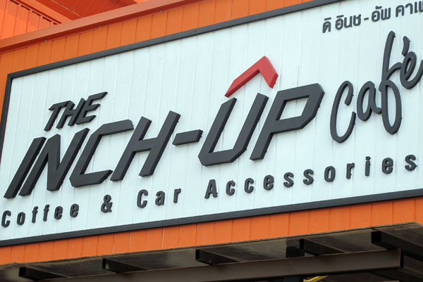 The Inch Up Coffee Shop