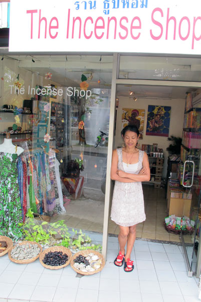 The Insence Shop