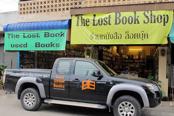 The Lost Book Shop