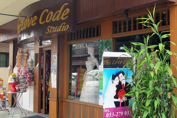 The Love Code Studio