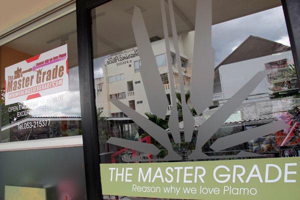 The Master Grade Shop @de Marche