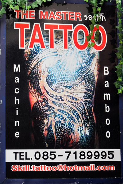The Master Tattoo (Loi Kroh Rd Lane 2)