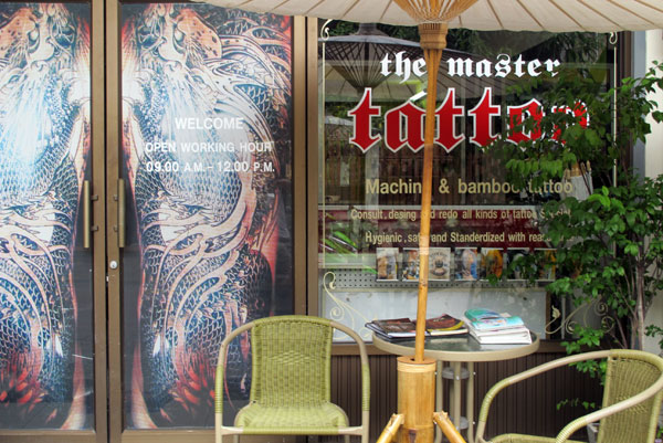 The Master Tattoo (Ratchamanka Rd Soi 3)