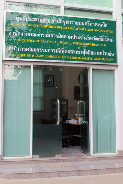 The office of Provincial Islamic Council of Chiang Mai