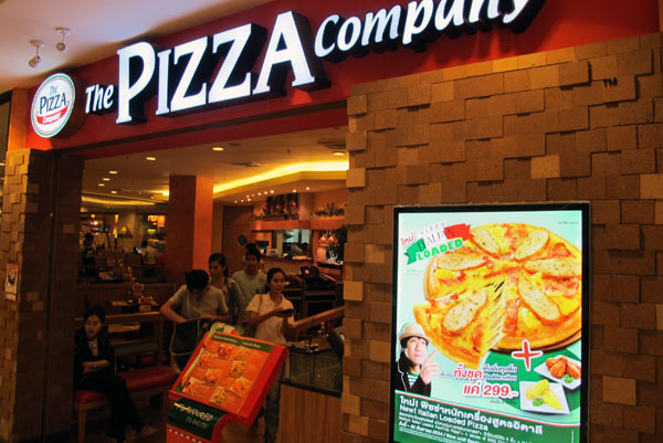 The Pizza Company @Central Airport Plaza