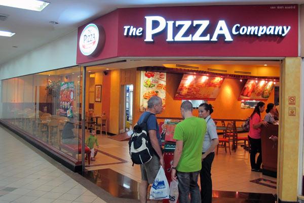 The Pizza Company @Kad Suan Kaew