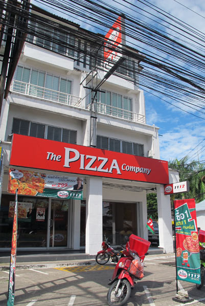The Pizza Company (Chotana Rd)