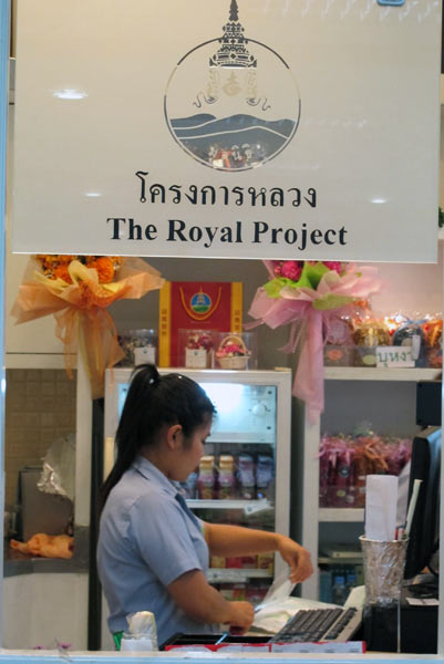 The Royal Project @Chiang Mai Airport