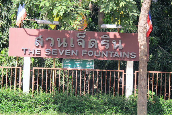 The Seven Fountains