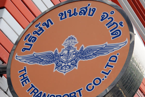 The Transport Co., Ltd. @Arcade Bus Station