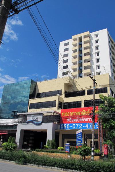 The Trio Condominium