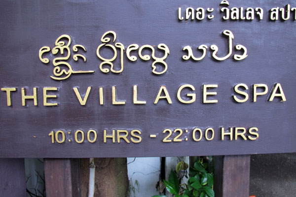 The Village Spa @Tamarind Village