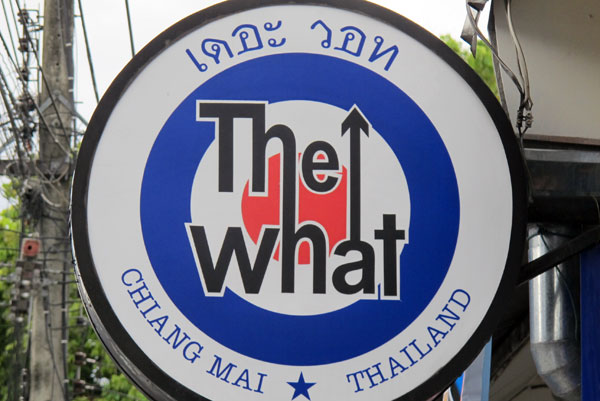 The What Bar