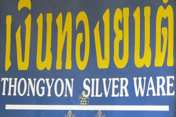 Thongyon Silverware