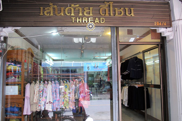 Thread (Clothes Shop)