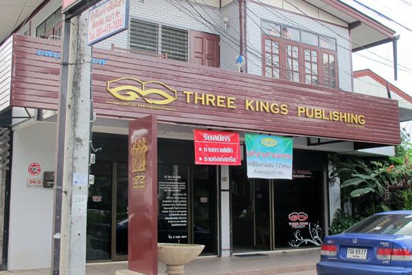 Three Kings Publishing