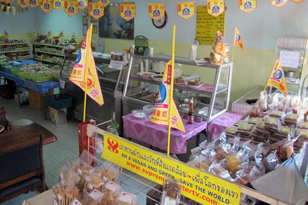 Tien Sieng Vegetarian Foods