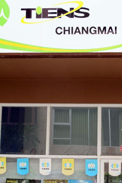 Tiens Chiangmai