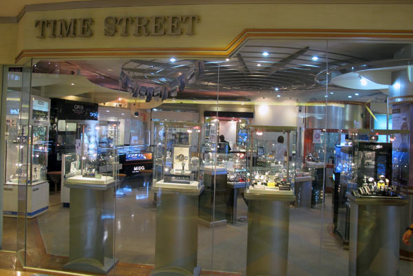 Time Street @Central Airport Plaza