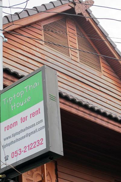 Tiptop Thai House
