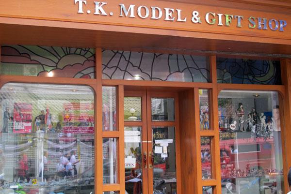 T.K. Model & Gift Shop