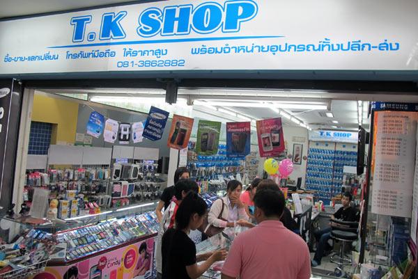 T.K Shop @Kad Suan Kaew