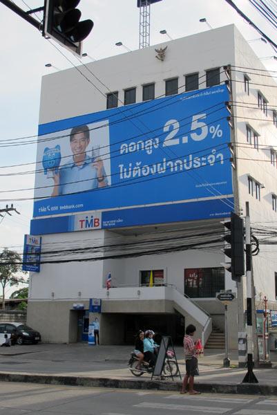 TMB Bank (Branch 2, Chang Phuak Rd)