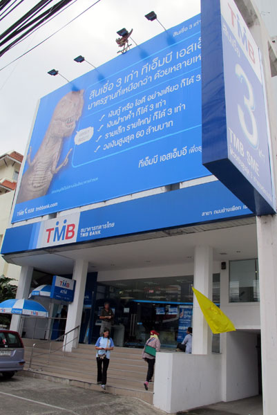 TMB Bank (Chang Phuak Rd)