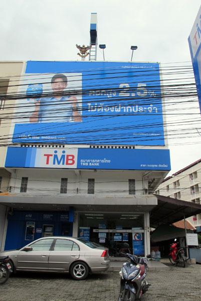 TMB Bank (Suthep Rd)
