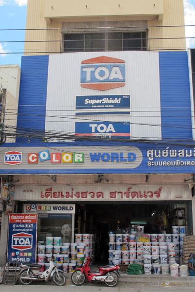 TOA (Chang Phuak Rd Branch 1)