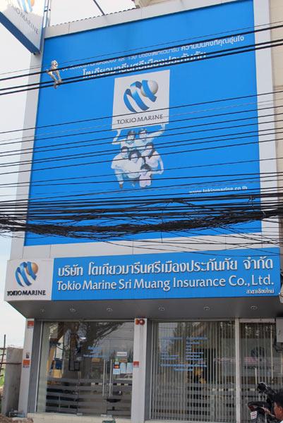 Tokio Marine Sri Muang Insurance Co., Ltd.