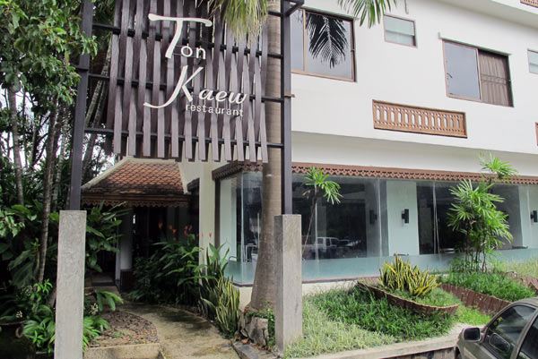 Ton Kaew Restaurant @Suan Dok Kaew Hotel