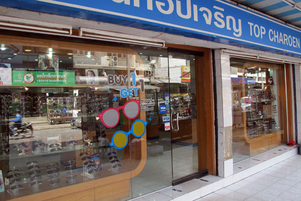 Top Charoen Optical (Chang Khlan Rd)