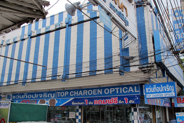 Top Charoen Optical (Chang Phuak Rd)