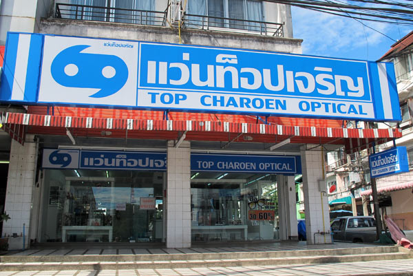 Top Charoen Optical (Chotana Rd)