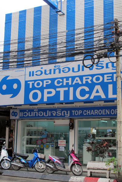Top Charoen Optical (Loi Kroh Rd Branch)