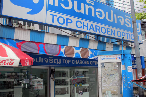 Top Charoen Optical (Suthep Rd, opposite Maharaj Nakorn Hospital)