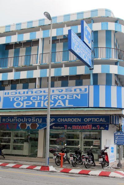 Top Charoen Optical (Thapae Rd Branch)
