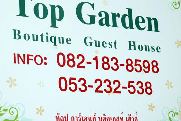 Top Garden Boutique guesthouse