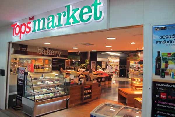 Tops market Central Kardsuankaew (Huaykaew), G Fl.