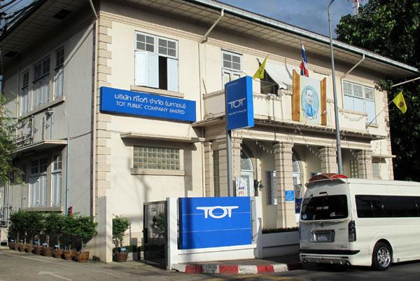 TOT Public Company Limited