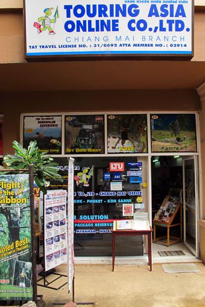 Touring Asia Online Co., Ltd.